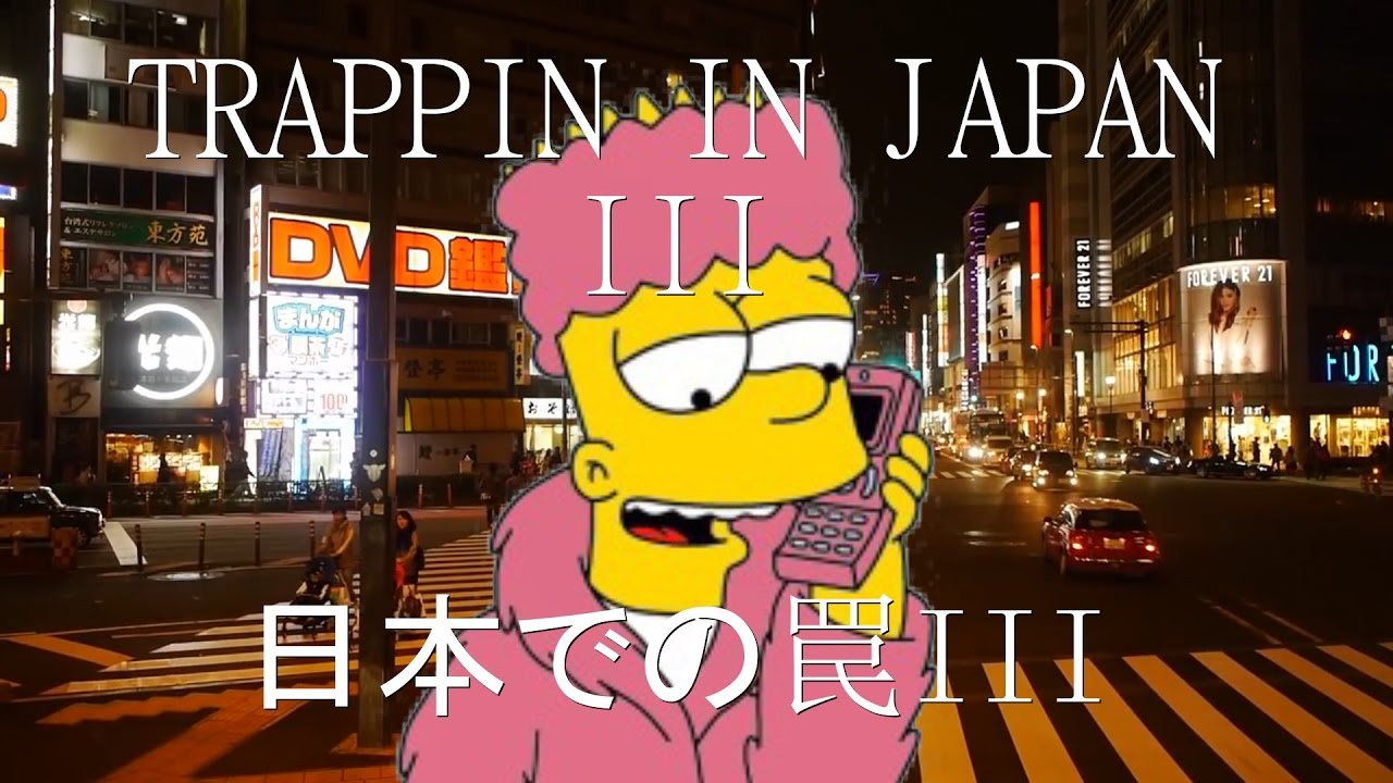 Trappin in japan 6